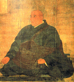 Mongaku600
