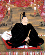 Tokugawaiemitu600b