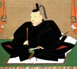 Tokugawahidetada600
