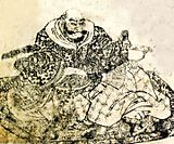 Sueharukata600