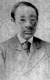 Yamasiroya550