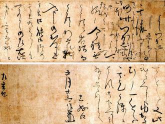 Yukimurasyozyousakyouate900