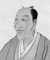 Kimurakenkadou600
