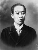 Fukuzawayukiti600