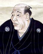 Takadaya500b