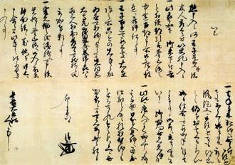 Kiyomasa0418syozyou600