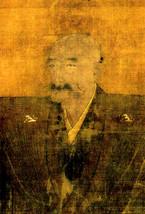 Saitoudousan600