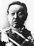 Inouekaoru600