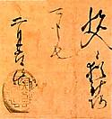 Nobunagatenkafubu500