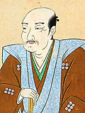 Sanadayukimura500