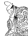 Miyosinokiyoyuki600