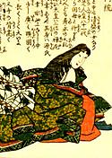 Tairanotokuko600