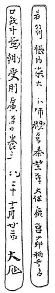 Nagayanooumokkan600