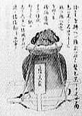 Takahasikageyasu300