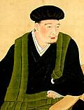 Kuriyamadaizen500