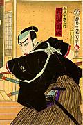 Mizunozyuurouzaemon600