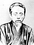 Yamamotokakuma400