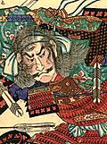 Saitoutatuoki300