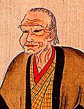 Sanadamasayuki500