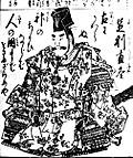 Asikagatadafuyu600