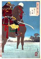 Saitoutosimitu600