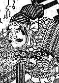Hosokawakiyouzi
