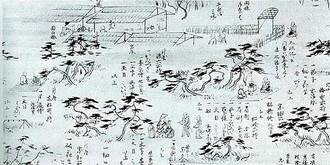 Kitanooosanoyuzu600