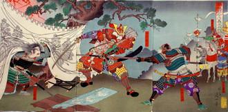 Okehazamayosimoto900a