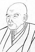 Takizawabakin600a