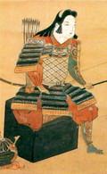 Nobunaguizin600a
