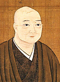 Hosokawatakakuni600a