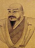 Sanadayukitaka300a