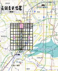 Nagaokakyoub