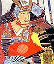 Yuukiuzitomo500a