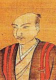 Asakurayosikage500a
