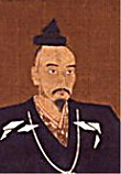 Ukitayosiie300a