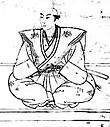Miyosiyositugu500a