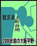Oosakaheiya2000ccb