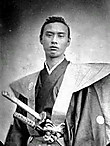 Ikedanagaoki