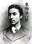 Tougouheihatirou2