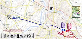 Azukizaka2