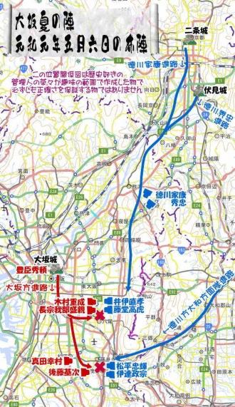 Oosakanatunozin0506