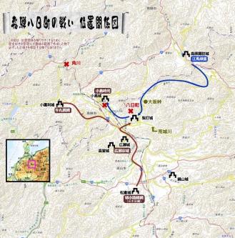 八日町の戦い・位置関係図