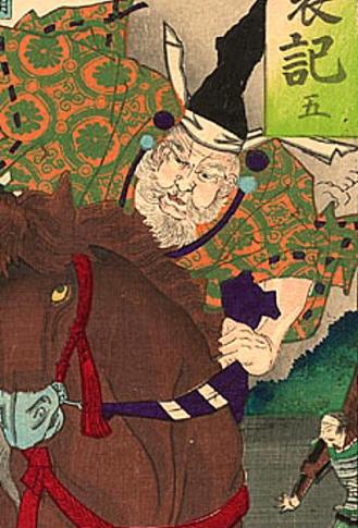Miurayosiaki600a