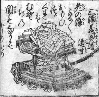 Miurayosiatu500as